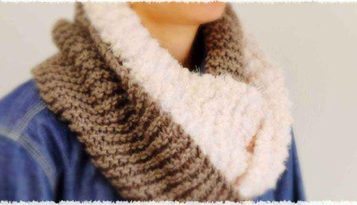 スヌードの編み方・作り方/100均糸6玉♪/棒針・ガーター編み