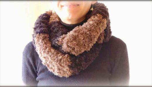 ふわふわもこもこスヌード・マフラーの編み方・作り方【棒針・ガーター編み】