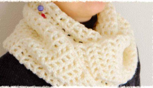 シンプル・スヌードの編み方・作り方【100均糸5玉で簡単♪】かぎ針編み